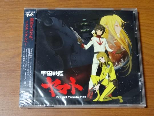cd-projectyamato2199