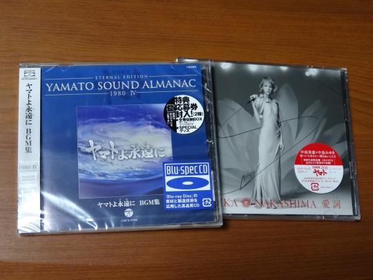 soundalmanac-and-aikotoba