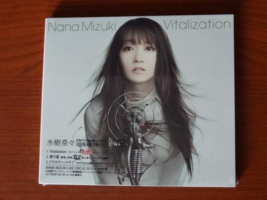 水樹奈々「愛の星」CD