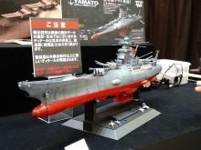 yamato2199-500