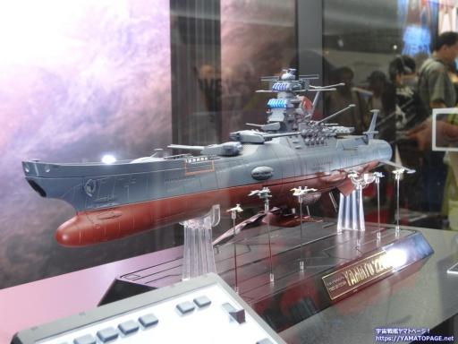 超合金魂 宇宙戦艦ヤマト2202の船体
