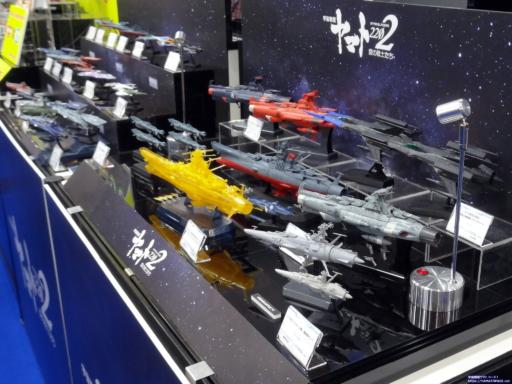 バンダイの宇宙戦艦ヤマト
